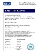 国际出口EMC证