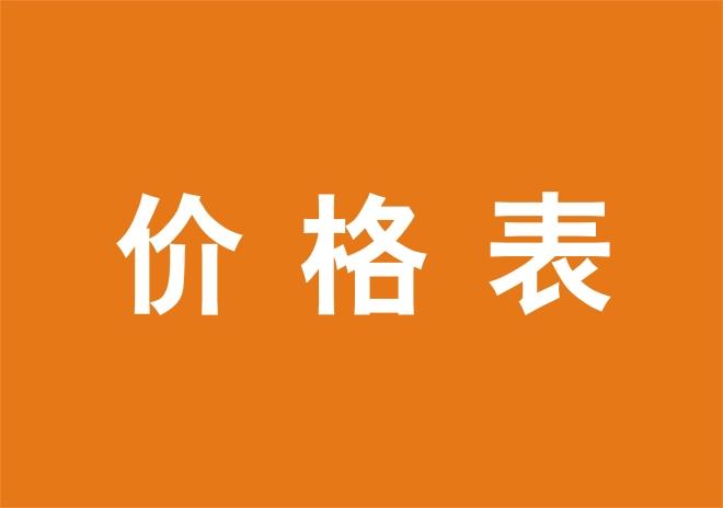 纯电动四轮【老年代步车价格】敖翔品牌