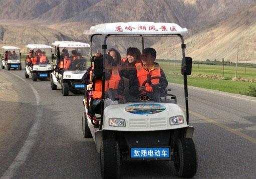 敖翔【八座观光电动车】驰骋在高原新疆葱岭湖风景区