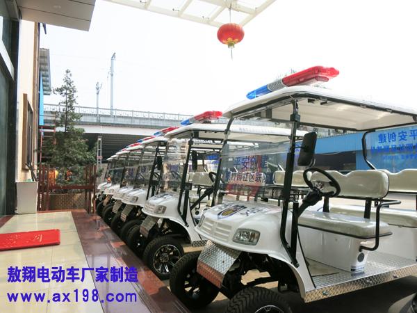深圳光明根竹园社区采购7台社区巡逻电动车