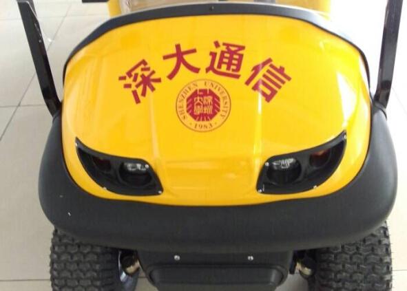 【深圳大学】通信部采用敖翔D2四轮电动代步车为校园通勤主力